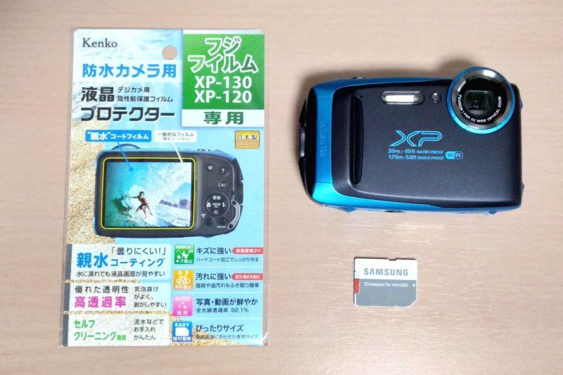 富士フイルム FinePix XP130