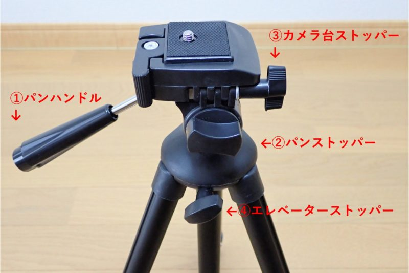 HAKUBA カメラ三脚 W-312 自由な角度に調節可能な3WAY雲台