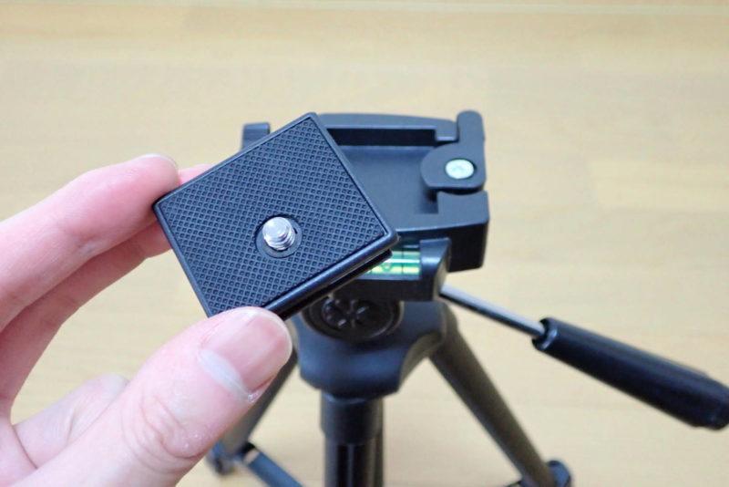 HAKUBA カメラ三脚 W-312 取り外し可能なシュープレート