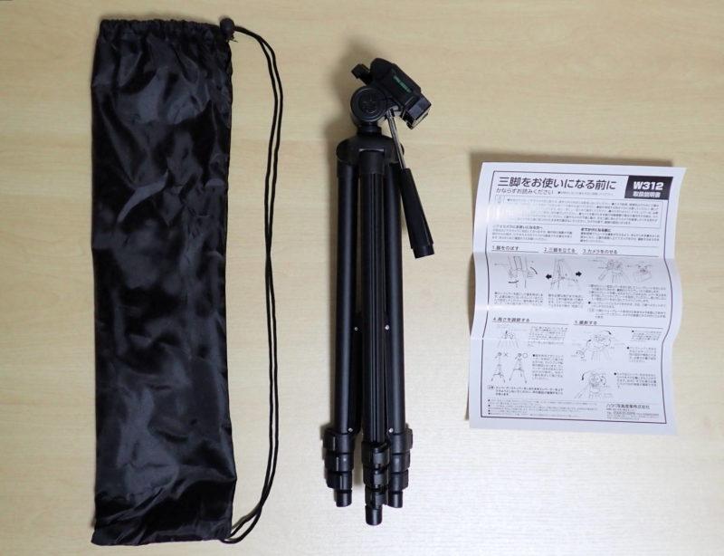 HAKUBA カメラ三脚 W-312 付属品