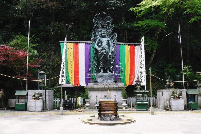犬鳴山 行者の滝(七宝瀧寺)