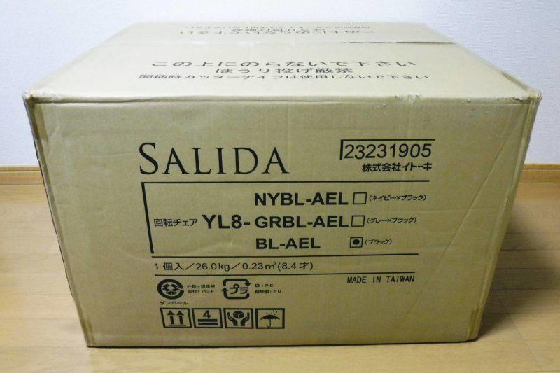 イトーキ サリダチェア(SALIDA) YL8