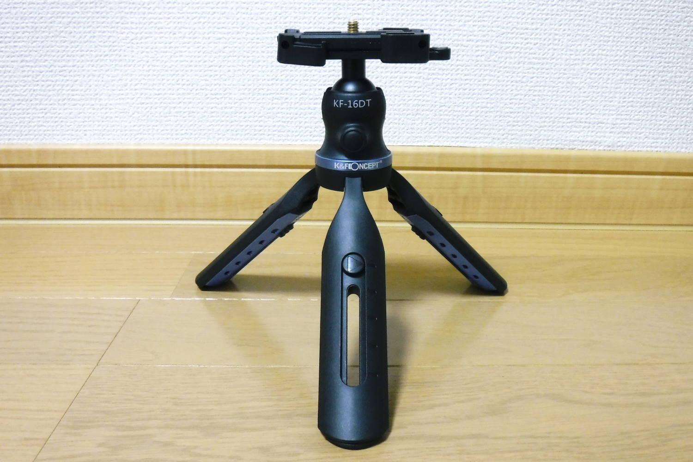 ミニ三脚 K&F Concept KF-16DT
