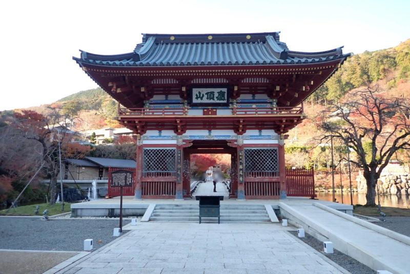 箕面山ハイキング 勝尾寺