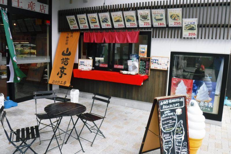 信州名物・ご当地グルメ 蕎麦・馬刺し・わさび丼・おやき