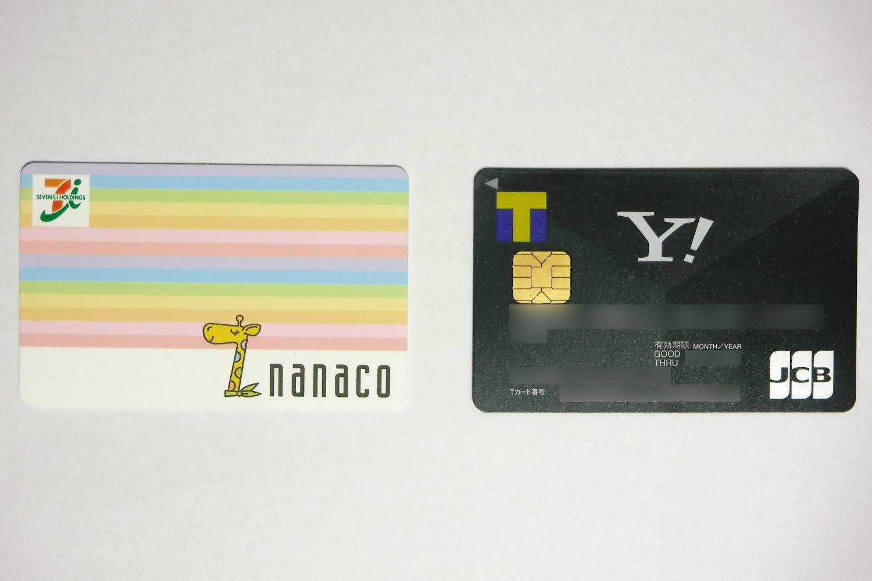 nanaco クレジットチャージ