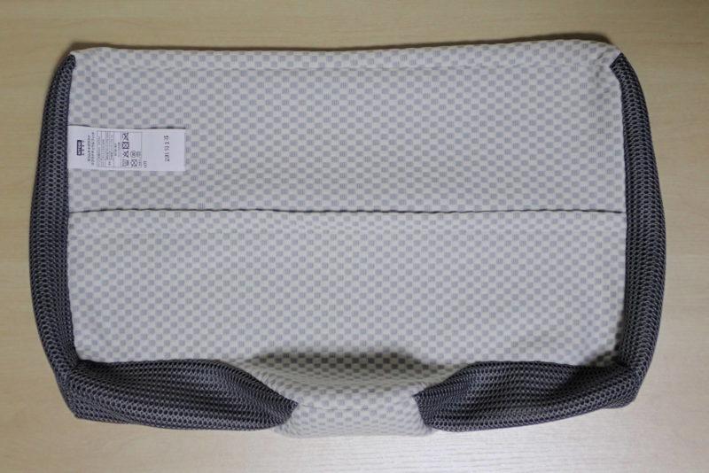 ニトリ 横向き寝がラクな枕の洗濯可能なカバー