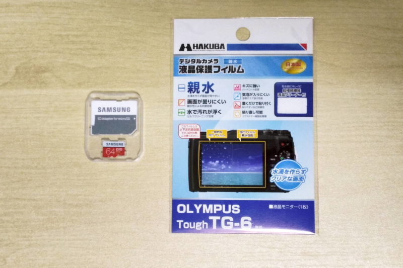 オリンパス Tough TG-6 液晶保護フィルム・SDカード