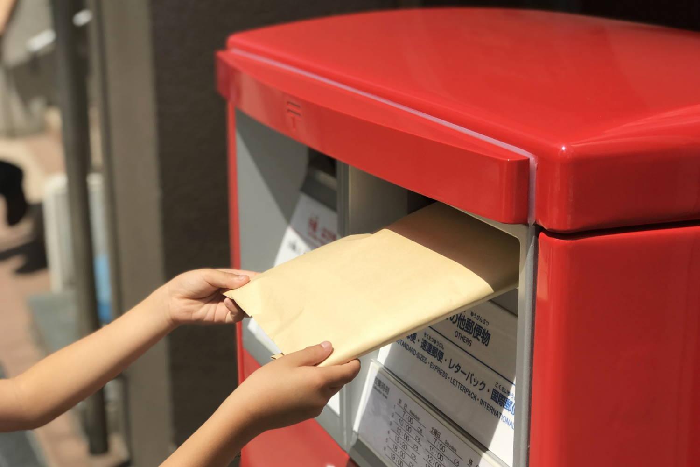 確定申告書を郵送で提出