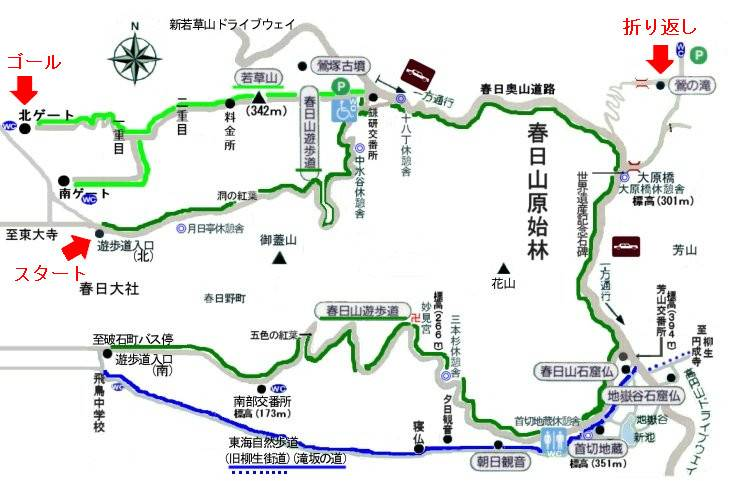 春日山原始林 若草山 登山ルート・ハイキングマップ