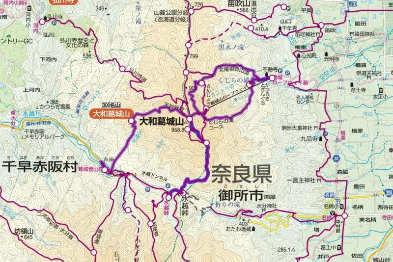 大和葛城山 マップ